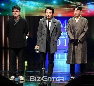 Jun Bum Sun and the Yangbans