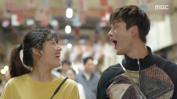 """Nam Ji Hyun i Seo In Guk w """"Shopping King Louie"""""""
