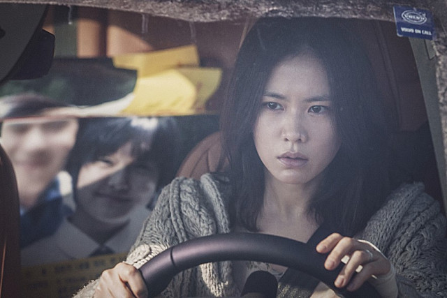 "Son Ye Jin w ""The Truth Beneath"" (2016)"