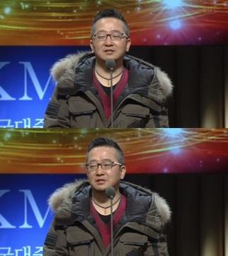 Yoon Min Seok