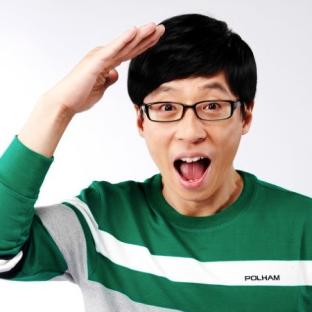 1. 'nation's MC' Yoo Jae Seok