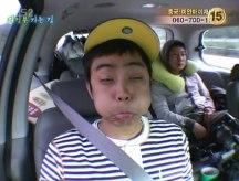 11. 'Eun choding' Eun Ji Won