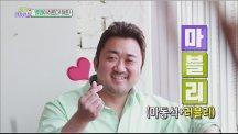 19. 'mavely' Ma Dong Seok