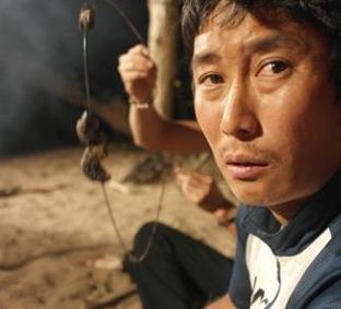 2. 'master' Kim Byung Man
