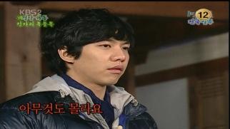 20. 'heodang' Lee Seung Ki