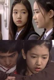 legendarna para Park Shin Hye i Lee Wana