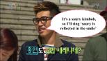 36. 'nation's fool' Kim Jong Min