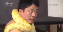 37. 'cunning' Kim Jun Ho