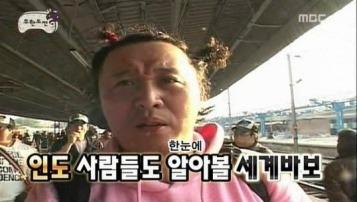 40. 'neighborhood fool' Jung Joon Ha