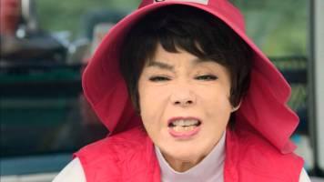 52. przeklinająca Kim Sumi