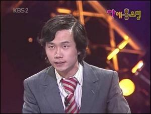 53. Ahn Eo Beong (Ahn Sang Tae)