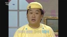 54. Bbo Sik (Lee Yong Shik)