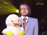 57. Yook Bong Dal (Park Hwi Soon)