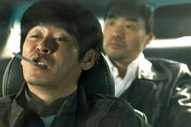 59. Kang Chul Joong (Sol Kyung Goo) z Public Enemy