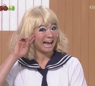 60. 'gyaru sang' Park Sang Ho