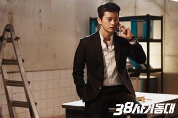 """Seo In Guk w zeszłorocznej dramie """"38 Task Force"""""""