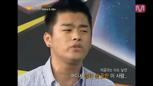"Seo In Guk podczas ""Superstar K"""