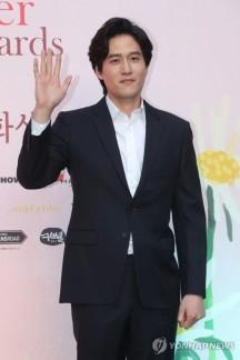 Park Hae Jun