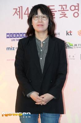 reżyserka Shin Soo Won