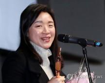 reżyserka Yoon Ga Eun