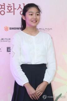 Seol Hye In