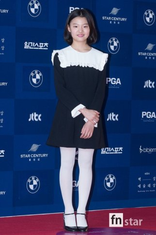 Choi Soo In