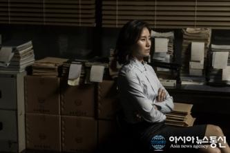 """Kim So Jin w """"The King"""""""