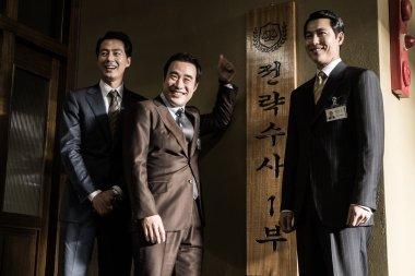 "Bae Sung Woo w ""The King"""