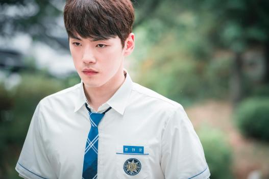 Kim Jung Hyun w School 2017