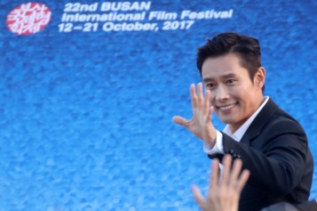 Lee Byung Hun (film The Fortress)