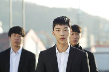 Woo Do Hwan w The Man Living in Our House