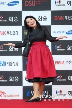 Yoo Chae Mok