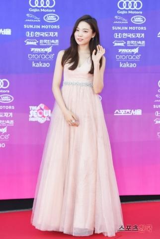 Yoon So Hee