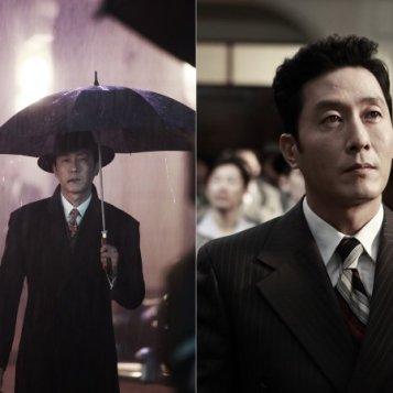 14. Kim Joo Hyuk w The Tooth and the Nail (2017)