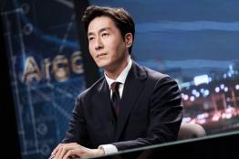 15. Kim Joo Hyuk w Argon (2017)