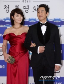 Kim Hye Soo & Lee Sun Gyun