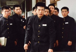 "Kwon Sang Woo w ""Once Upon a Time in a High School"""