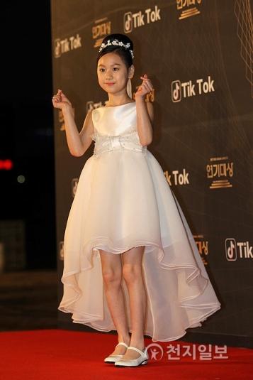 Uhm Chae Young