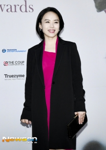 Lee Hye Eun (Come, Together)