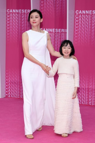 Lee Bo Young & Heo Yool
