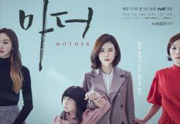 plakat Mother (tvN)