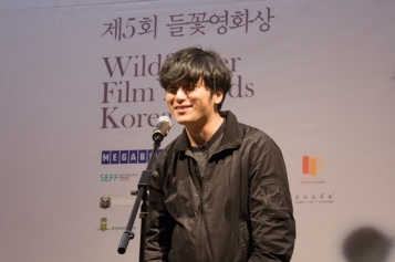 reżyser Jung Yoon Seok (Bamseon Pirates Seoul Inferno)
