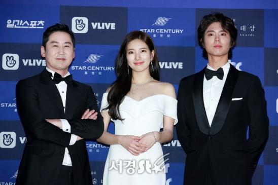 Shin Dong Yeob, Suzy & Park Bo Geom