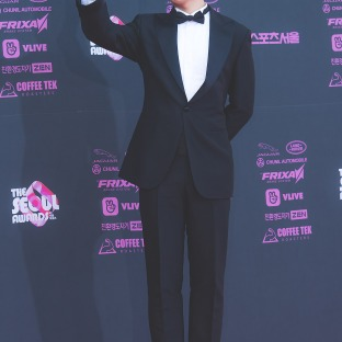 Jung Hae In
