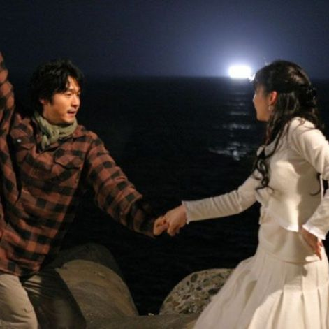 "Lee Sung Jae i Park Sol Mi w ""Dance With The Wind"""