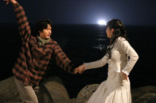 """Lee Sung Jae i Park Sol Mi w """"Dance With The Wind"""""""