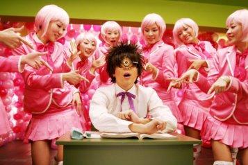 Dasepo Naughty Girls (2006)