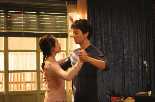 """Moon Geun Young i Park Gun Hyung w """"Innocent Steps"""""""