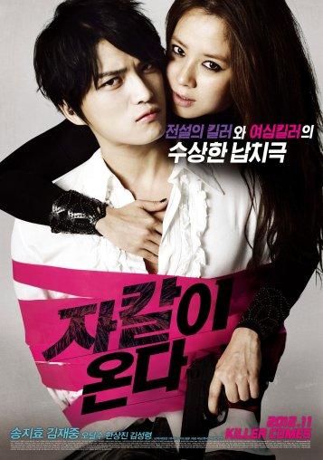 Jackal is Coming (2012)
