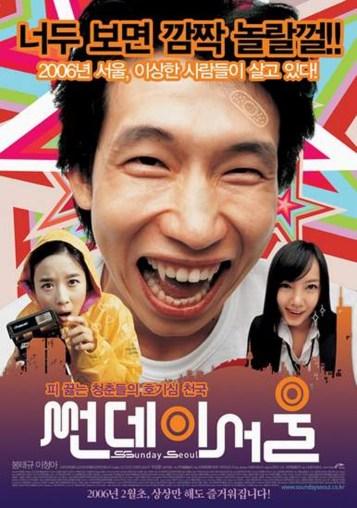 Sunday Seoul (2006)
